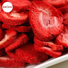 Dried Red Fruit Strawberry
