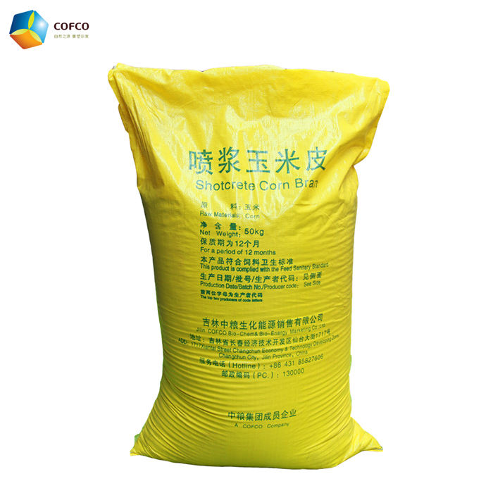 High Quality Corn Gluten Meal And Horse Animal Feed