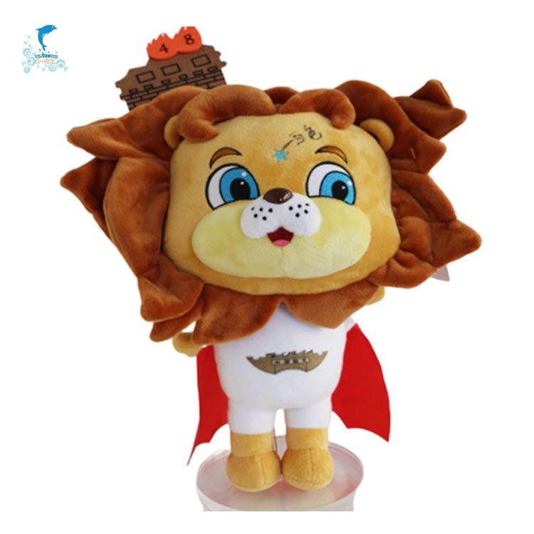 Venta al por mayor de dibujos animados marrón Animal juguetes León con los niños enciclopedia multifunción personalización