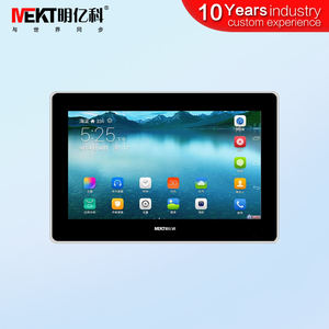 China directe verkoop 12/10. 1/7 inch flat touch een machine/Android touch screen monitor