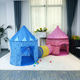 Play House House Kids Tent Heat Transfer Printing Kid Bed Play House Princess Tent COSPLAY