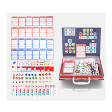 High Quality Gift Box Educational Magnetic Puzzle for learning Math
