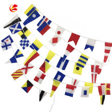 Custom Nautical Buntings Nautical String Flags nautical signal flag