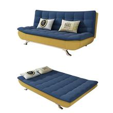 Practical Fabric Sofa Bed Multi-purpose Divan Living Room Sofa Cum Bed Combinations Convertible Sofa