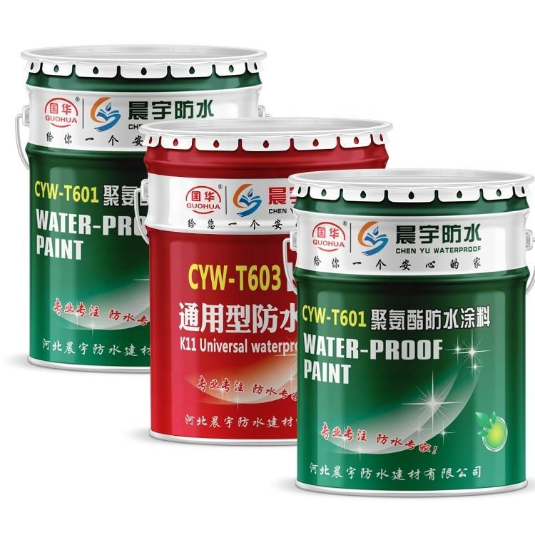 Water-based polyurethane Waterproof coating For roof, wall, building etc.
