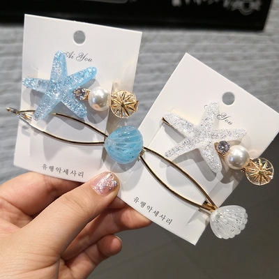 2019 Summer Starfish Color New Pearl Hairpin Set KL3024