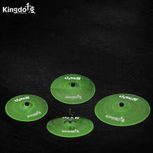 Low volume mute silent cymbal set  for drum set