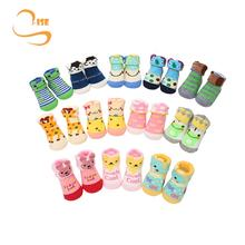 Wholesale 0-1year colorful cute animal boys girls baby sock shoes