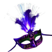 Girls Venetian LED Fiber Mask Masquerade Fancy Dress Party Feather Princess Mask