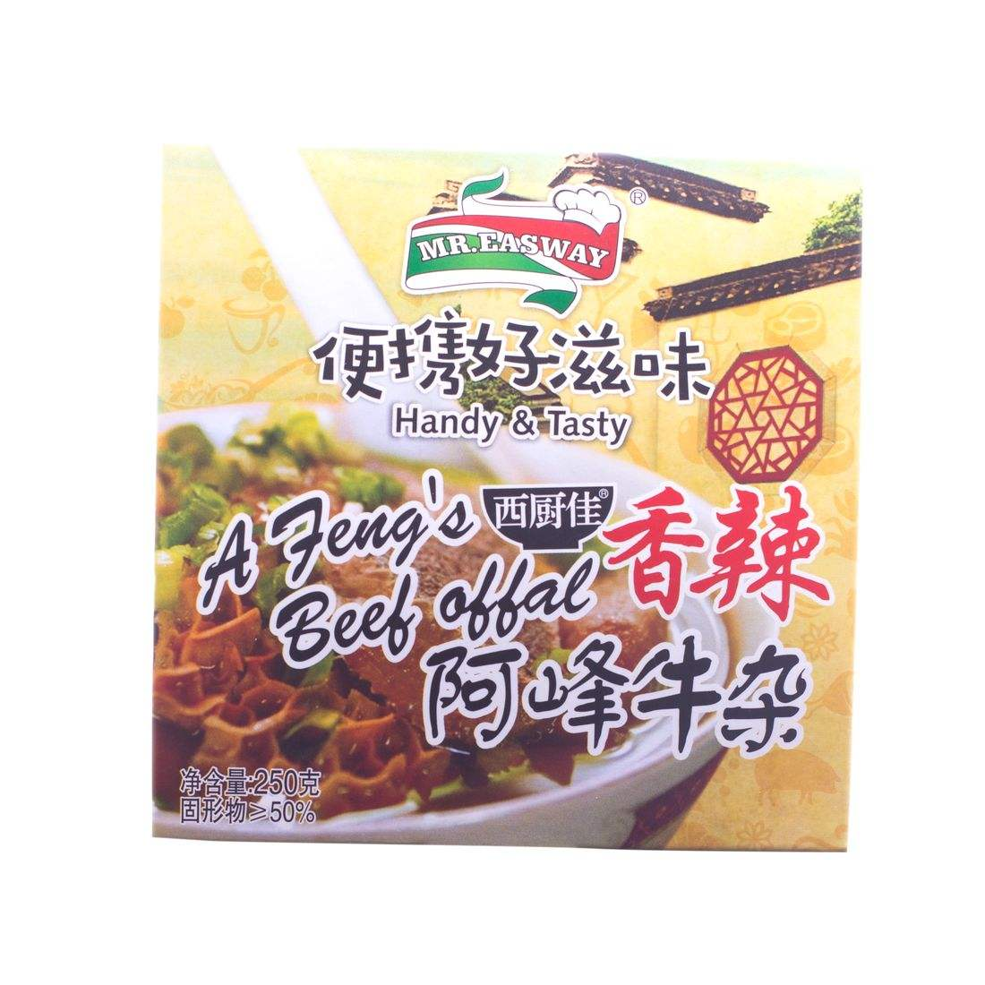 Cheap Canned Spicy Beef Tendon 250g Meat Deli Fast Food Lunch