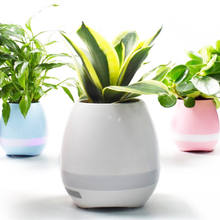 Wireless Bluetooth Touch Sensor Smart Music Pot Model K3 Best Material Flower Pot