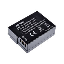 BMW-BLC12 Rechargeable Lithium Digital Battery for Panasonic Camera Battery Panasonic