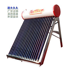 nonpresure solar water heaters