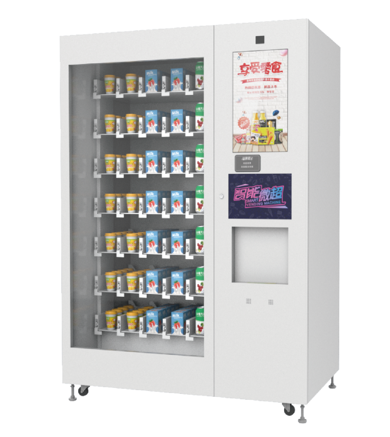 Coffee Machine Vending With Digital Screen SNBC BVM-RI200 Qr Code Vending Machine Control Board