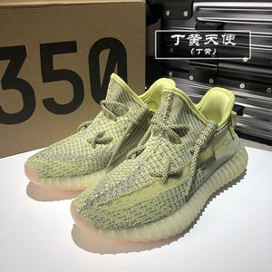 High quality China Wholesale breathable fly-Knited sports shoes outdoor casual shoes men Yeezy 350 V2 shoes