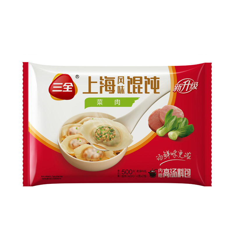 Frozen Wonton Dumpling Shepherd 's-purse pork Nutritious And Delicious Traditional Chinese Food For Breakfast