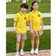 Girls School Uniform Schooluniform Kindergarten School Uniforms Custom Kindergarten Primary Girls Yellow Polo Shirt And Shirt School Uniform In Khaki Colours