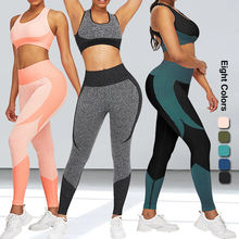 Seamless Yoga Gym Set New Style Women Colorful High Waisted Workout Leggings Sport Wear Set Workout Clothes Gym Wear