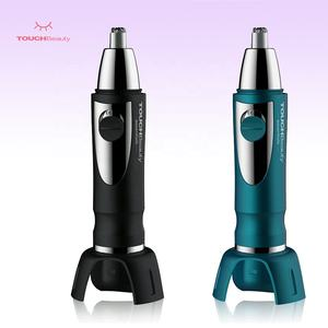 TouchBeauty Nose Hair Trimmer Washable Electric Nose Hair Trimmer Gift White OEM Customized Box