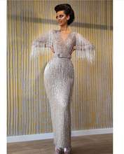 Hot selling woman evening dress plus size club dress with beading strings latest sequin prom for fat woman