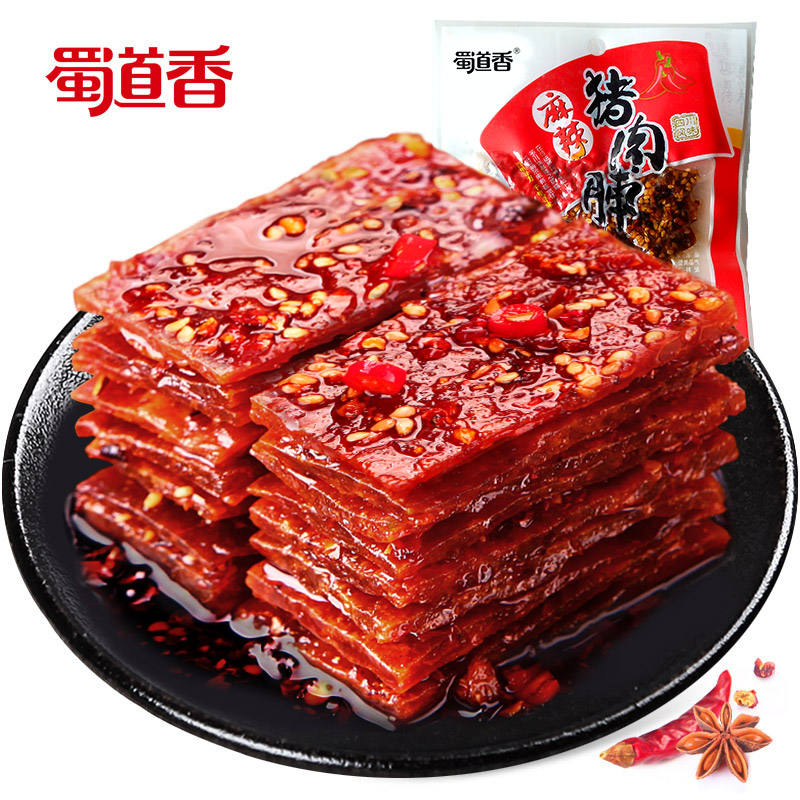 Shu Dao Xiang Chinese Spicy Snack Factory For Sale 52g Distributor Snack Food Snack OEM ODM Meat Chips Pork Product