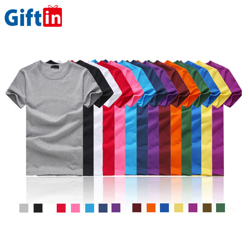 Newest 1 Dollar T shirts, China Manufacturer Custom T-shirt, Very Cheap T-shirt Printing