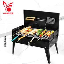 Folding barbecue rack portable box charcoal barbecue oven outdoor portable barbecue oven BBQ+Grills