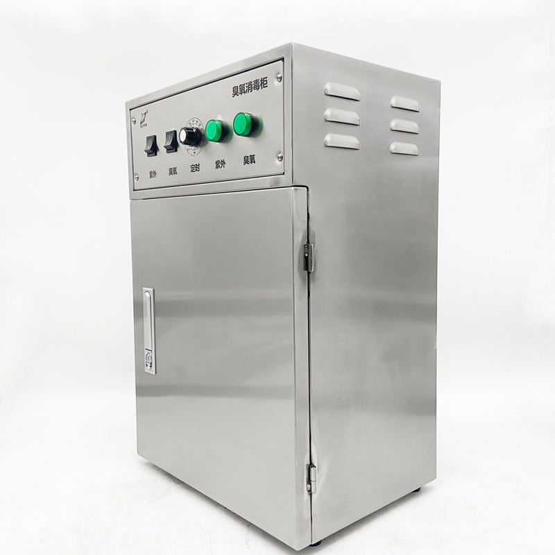 ozone kitchen ultraviolet light uv ultraviolet disinfection cabinet for food sterilizer