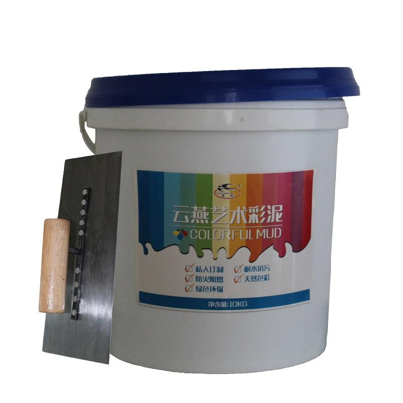 Hot Sale European Style Waterproof Micro Cement Wall Paint For Bathroom And Living Room