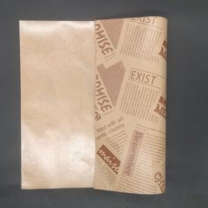 China supplier Custom logo food grade papel de alimentos para embalagens de kebab greaseproof paper