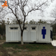 Cost Container Home Container Homes Prices Jiali House Low Cost Steel 10 Ft Solar Power Container Home Of Bathroom