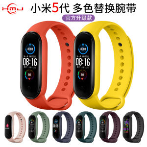 2020 Silicone Wristband Bracelet Replacement for Xiomi Band 5