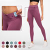 Ladies Athletic High Waist Tights Jogging Yoga Leggings Gym Wear Sports Pants Women