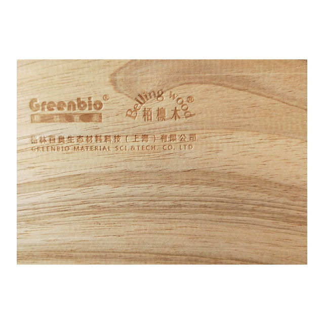 Greenbio Bellingwood Other Timber Inflaming Retarding Antiseptic FT02