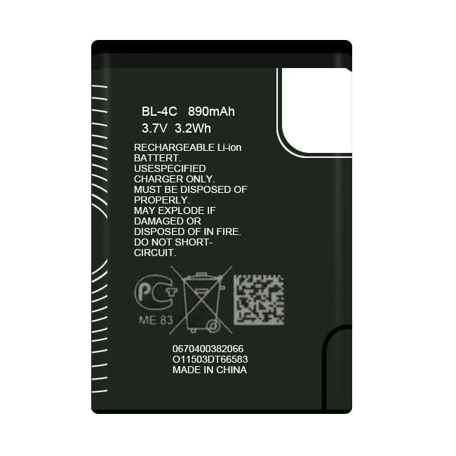 890mAh 5310 6600Fold 6600f 6700 Slide For Nokia Original Battery Price BL-4C