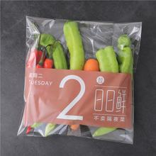 Customized Anti-foggy BOPP Bag fresh fruit vegetables packing