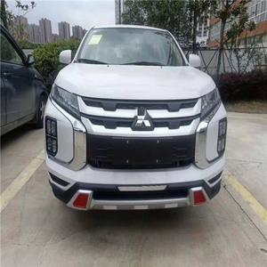 para Mitsubishi ASX 2013-2018 Coche Paragolpes Alf/éizar Maletero Resistente Ara/ñazos Protector Tiras Acero Inoxidable QQY Protecci/ón de Parachoques Trasero