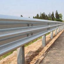 road guardrail traffic equipment anti crash safety barrier cable highway guardrail systems