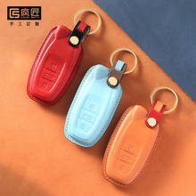 2019 NEW High Grade LeatherCraft Hand Sewing Genuine Leather Smart Car Key Case Cover for Lamborghini