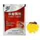 Valid Pest Control Products ant killer granules and fire ant poison