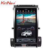 KiriNavi Vertical screen android 10.0 13.3'' touch screen car dvd player for Ford Taurus 2012-2016 gps navigation system	wifi 4g