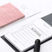 Creative study & work plan kraft paper kawaii stationery office accessory school supplies memo pa sticky notes