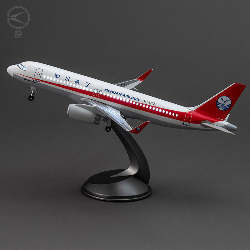 Business gift 37cm 1/100 Airbus A320 China Sichuan Airlines with LED light plane model