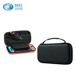 Custom Waterproof Nintendo Switch Carrying Case, Customized PU MaterialNintendo Switch Game Case/
