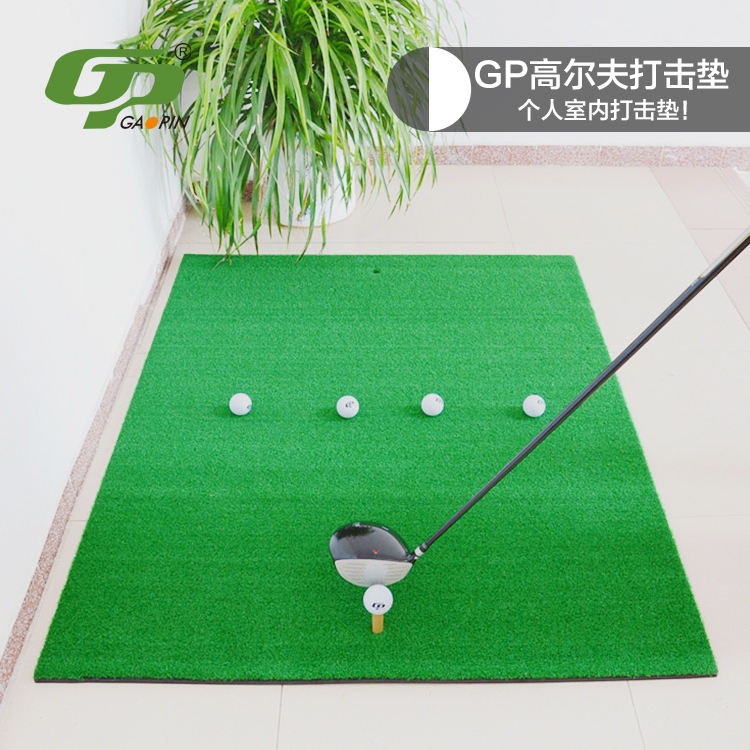 GP Factory OEM Portable Residential Golf Practice Mat
