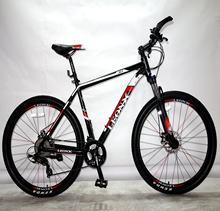 Galaxy bicycle 27.5 INCH Aluminium alloy mountain bicycle 24 speed MTB bike manufacture bicicletas Galaxy