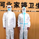 Factory direct supply isolation gown protective clothing disposable medical suit pe pp Of Low Price
