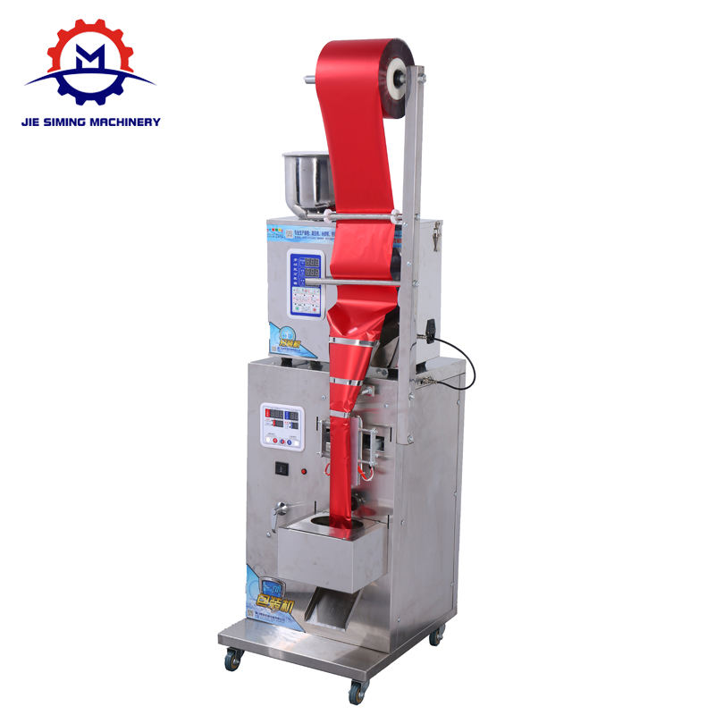 Particles granule corn flour weighing packing machine Automatic filling packaging machine Packaging Equipment