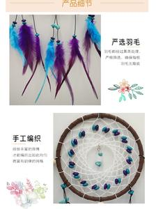 Wholesale Factory Modern Simple Metal Ring Hoop Feather Kit Dream Catcher DIY for Wedding Wall Decoration