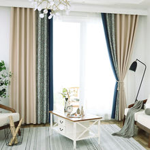 Blackout Polyester Hotel UV Curtains